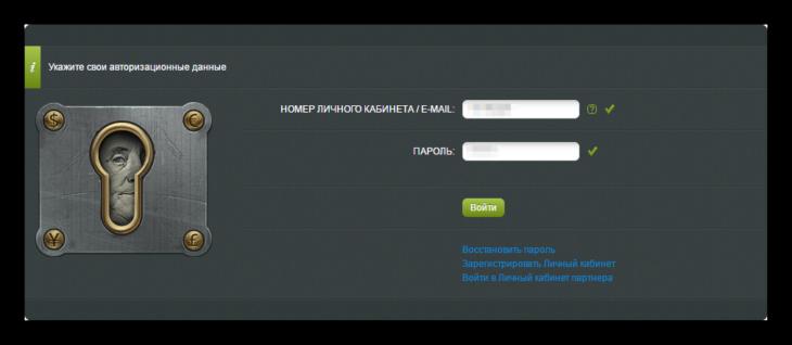 alpari-registration
