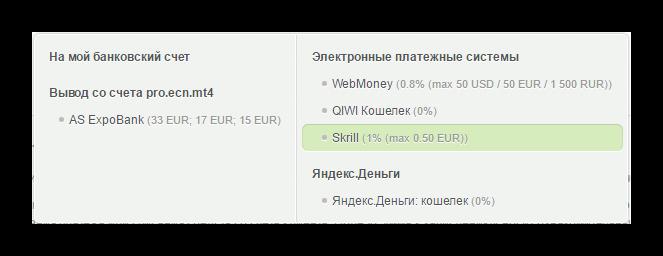 alpari-money